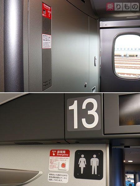 Large 151230 shinkansen 02