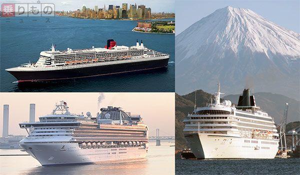 Large 160102 cruise 01