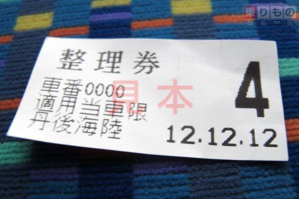 Large 160111 bus 02