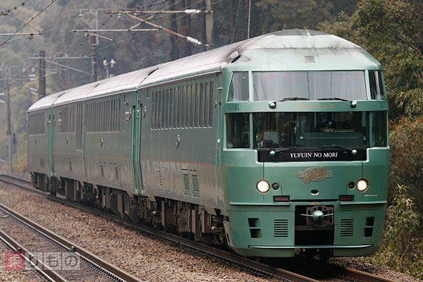 Large 160114 jrkyusyu 01