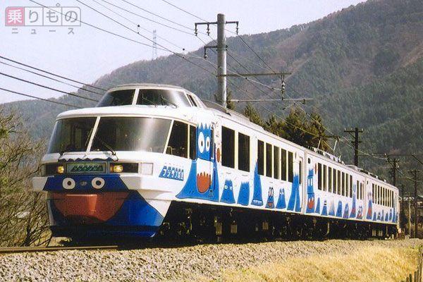 Large 160118 fujikyu 01