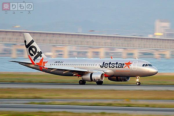 Large 160119 jetstar 01
