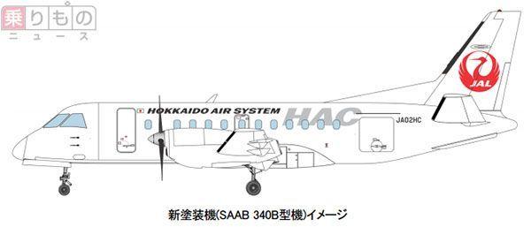 Large 160118 hac 01