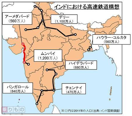 Large 160213 india 01