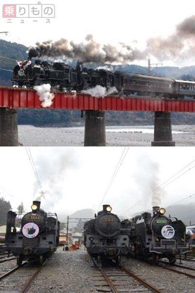Large 160215 oigawa 01