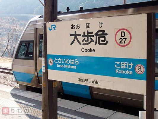 Large 160218 jrshikoku 01