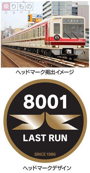 Large 160222 kitakyu 01
