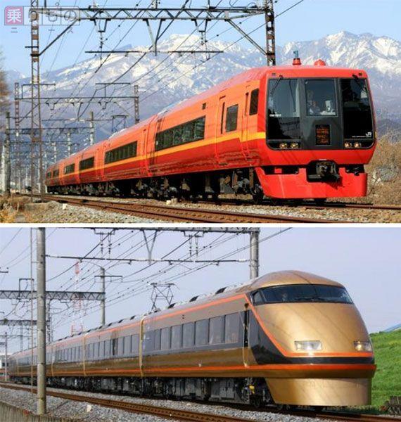 Large 160302 jrtobu 01