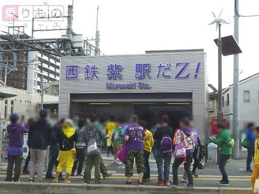 Large 160302 nishitetsu 02