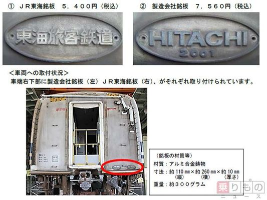 Large 160307 jrtokai 02
