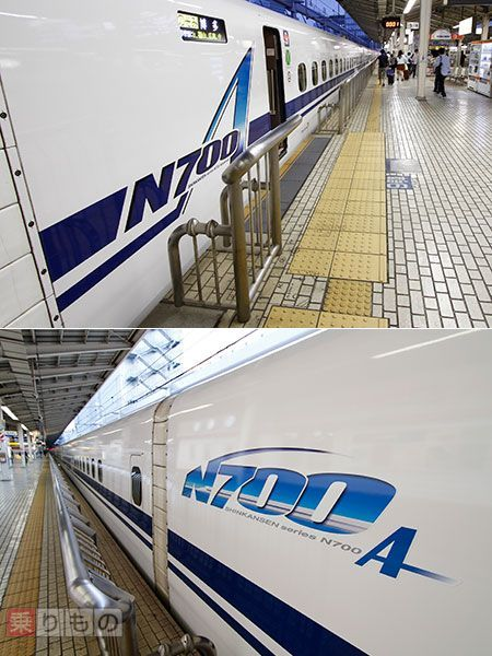 Large 160308 n700a 01 1