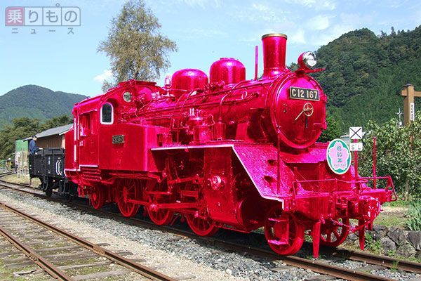 Large 160312 wakasa 01