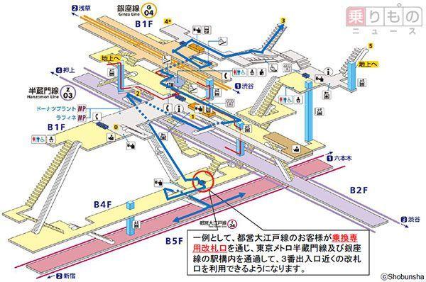 Large 160314 aoyama 01