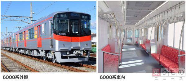 Large 160316 sanyo6000 01