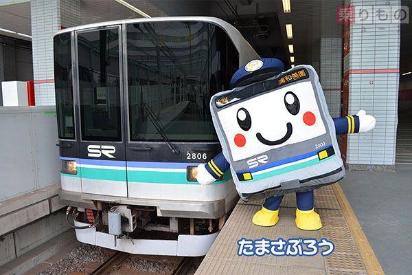 Large 160323 saitama tamasaburou 01