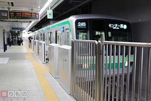 Large 160324 metro kensyu 01