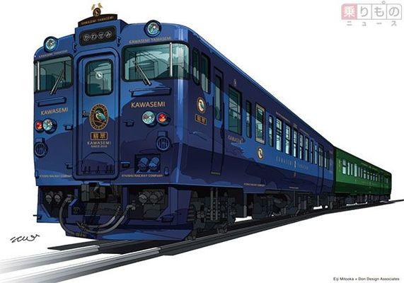 Large 160413 jrqkawasemi 01