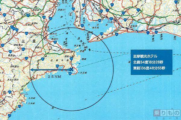 Large 160415 iseshima 01