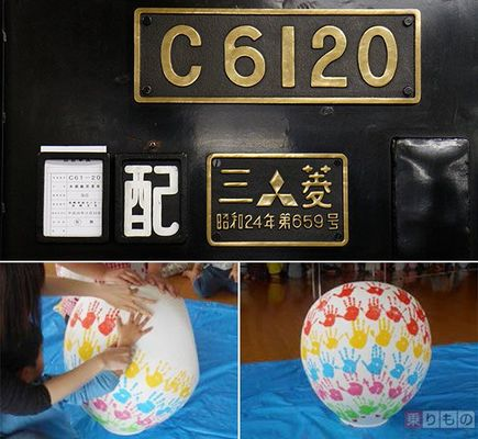 Large 160419 minakami 01