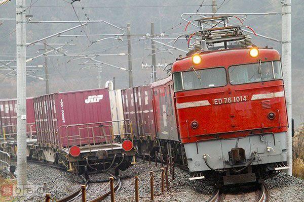 Large 160422 jrkkagoshima 01 1