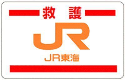 Large 160422 jrckyoiku 01