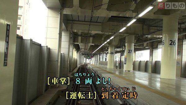 Large 160428 tetsudokaraoke 01