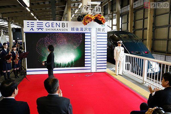 Large 160429 genbi 01