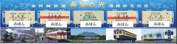 Large 160502 minamiasofukko 01
