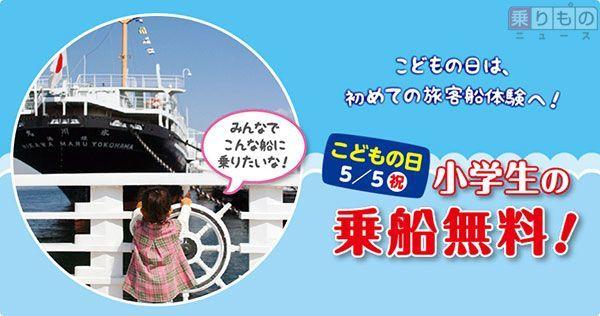 Large 160503 funemuryo 01
