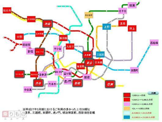 Large 160513 metro 01