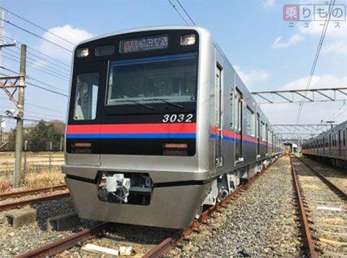 Large 160519 keiseitoushi 01