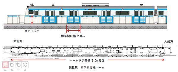 Large 160523 tsurumi 01