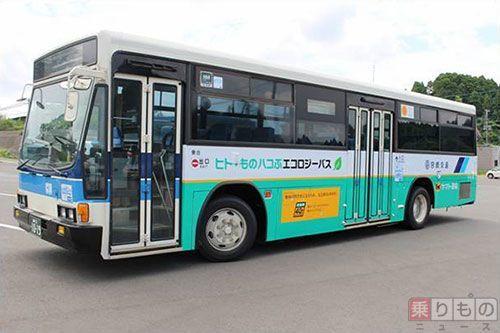 Large 160601 yamatokyakuka 01