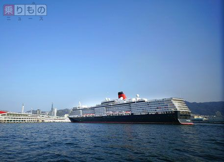 Large 160603 cruise2015 01