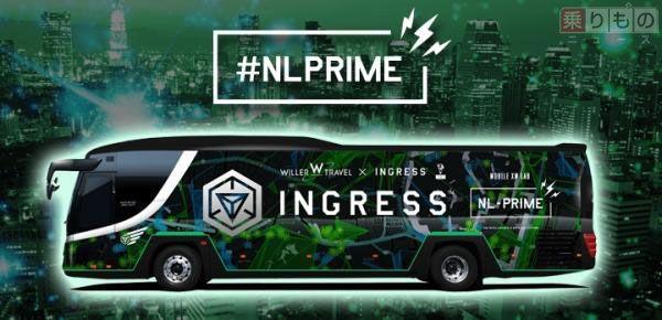 Large 160606 nl prime 01