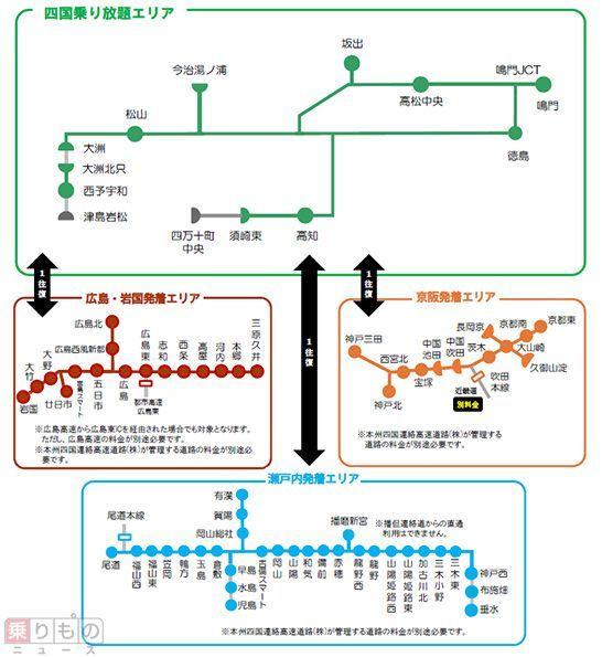 Large 160609 shikokupass 01