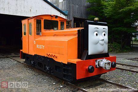 Large 160609 rusty 01