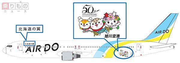 Large 160610 adasahikawa 01