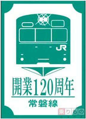 Large 160613 jrejyoban120 01