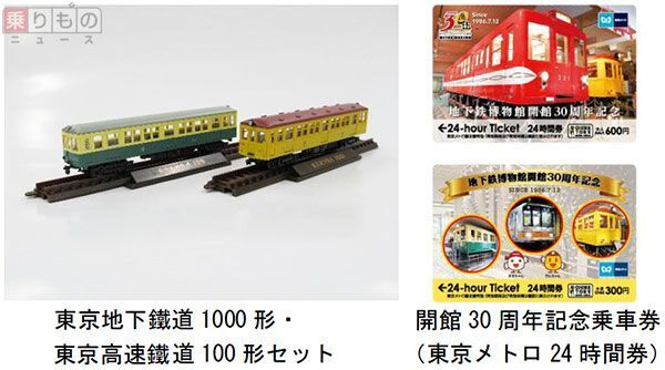 Large 160624 chikahaku30 02