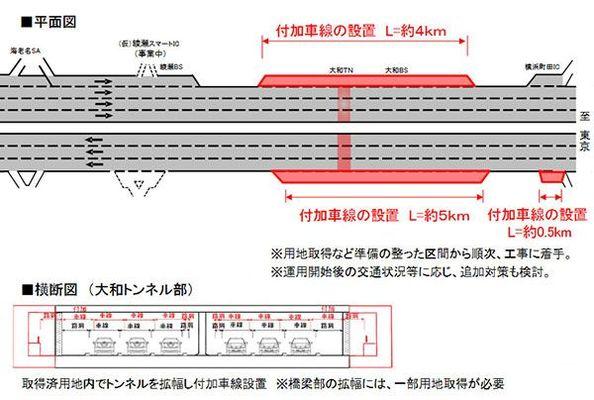 Large 160626 ebina 03