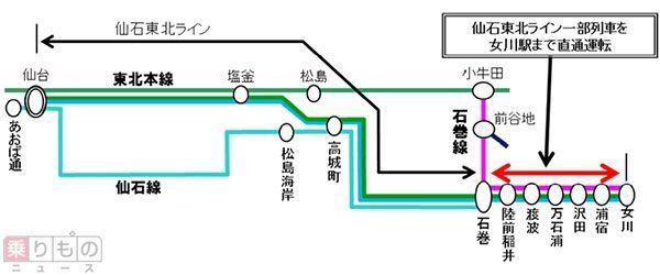Large 160630 jreonagawa 01