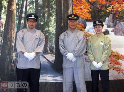 Large 160628 gokurakubashi 02