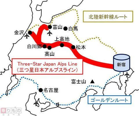 Large 160701 keiochubu 01