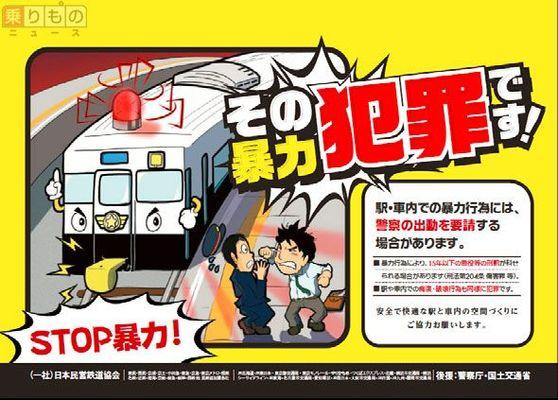 Large 160704 boryoku 01