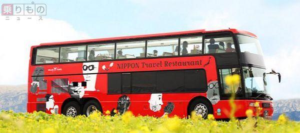 Large 160707 restaurantbus 01