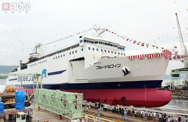 Large 160706 bluedolphin 01