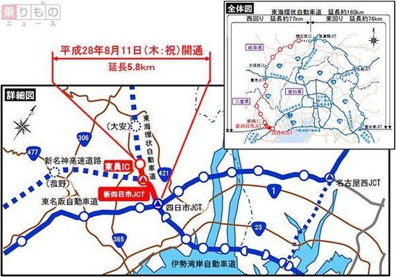 Large 160715 shinmeishinkaitsu 01