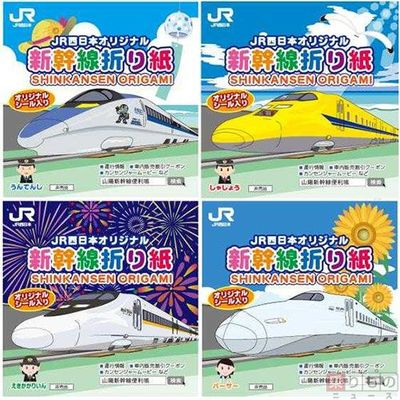 Large 160719 jrwnatsu 01