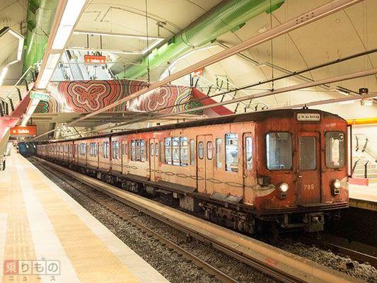 Large 160720 metro 01